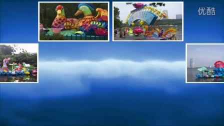 07 2008年玄武湖荷花节