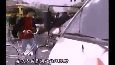 理论90 伤员急救的基本要求_ 学车视频
