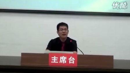 """晋江市第三届""""城建杯""""青年辩论赛(首中—磁灶)"""