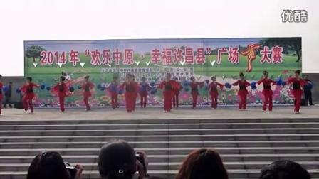 玉培健身队【热啦啦-】2014年许昌县广场舞大赛参赛舞蹈-6_高清