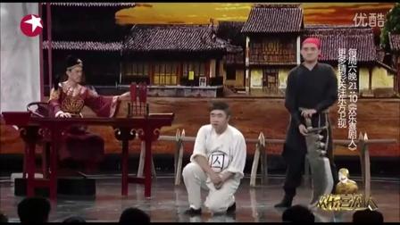 欢乐喜剧人2015 乔杉 修睿《吃面条》完整版欢乐喜剧人总决赛