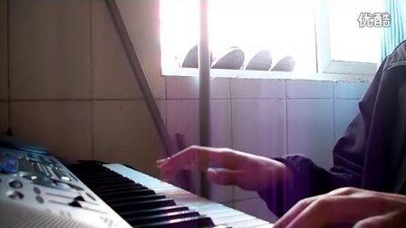电子琴演奏 《红尘情歌》