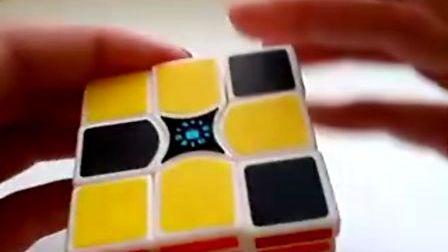 grigorusha Slim Cube