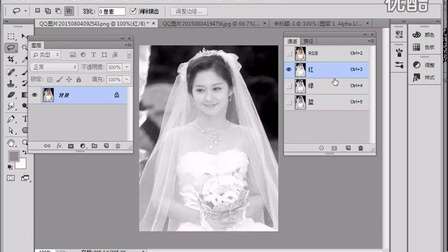 51rgb-ps教程ps通道ps抠图婚纱照ps调色Photoshop全套教程