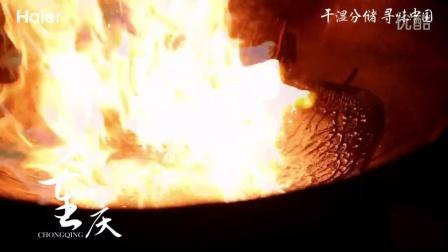 干湿分储  寻味中国