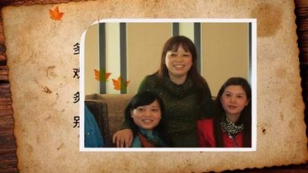 怀念风格视频相册:毕业周年聚会