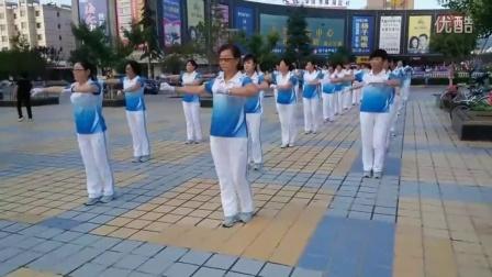 陇西县昊翰广场第二套健康美体快乐舞步健身操