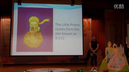 黎秋顯参加中国青少年英文才艺大赛
