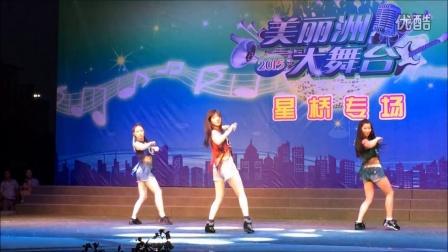 SDG爵士舞队《Wiggle Wiggle》2015年08月02日