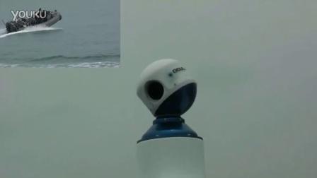 Stabilised RobotEye on RHIB
