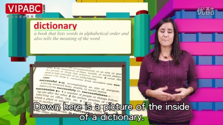 Word Whiz 30 dictionary
