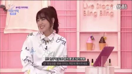 【ZR】 150731 超清中字 Heart A Tag E15 少女时代Tiffany Cut