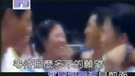 陈慧琳 Kelly - 《走在前面》 MV