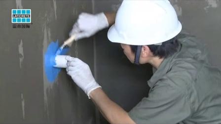 雷帝9237防水膜  LATICRETE 9237 Waterproofing Membrane