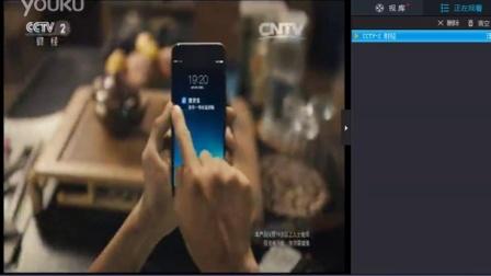 借贷宝在CCTV2的广告-慧中录制