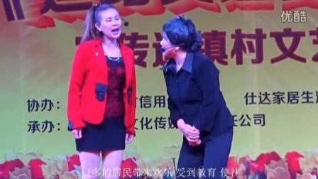 唐山 滦南 小品 亲爹亲娘 表演 钱美珍 苏玉香 周三山