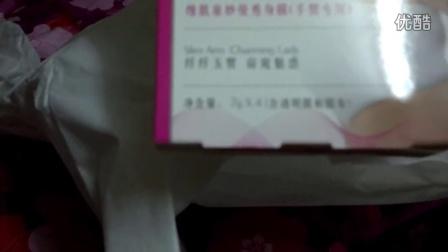 丝芙兰申领产品