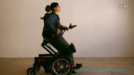 站立轮椅~2