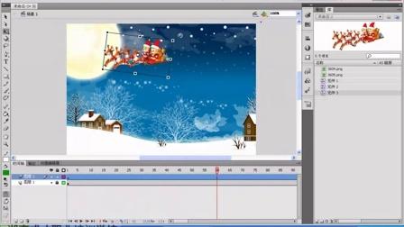 FlashCS5零基础入门案例视频教程第10课 圣诞老人飞入