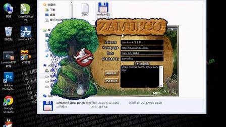 Lumion软件Lumion基础Lumion入门视频教程第01课-Lumiond的介绍与安装
