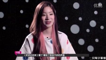 【ZR】 Twice TV E04 150807 超清中字