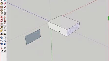 草图大师SketchUp教程02课(下)