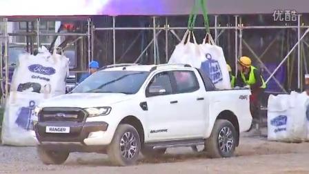 泰国福特Ford Ranger新车型发布活动