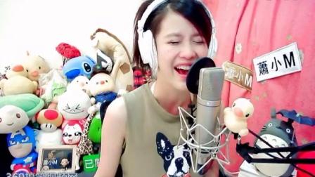 小鸡哔哔主播蕭小M《小鸡小鸡》yy神曲