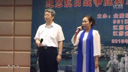 《松花江上》(纪念抗日战争胜利70周年暨慰问演唱会)