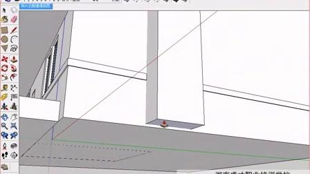 SketchUp草图大师零基础频教程第2课  别墅模型的创建(下)