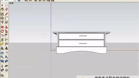 SketchUp草图大师零基础频教程第02课 Sketch Up基本操作