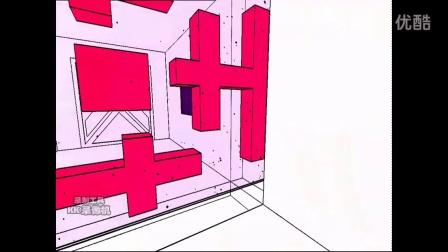 极端抽象游戏《环绕走廊》试玩:我的眼睛!我的眼睛!【残哥制造】