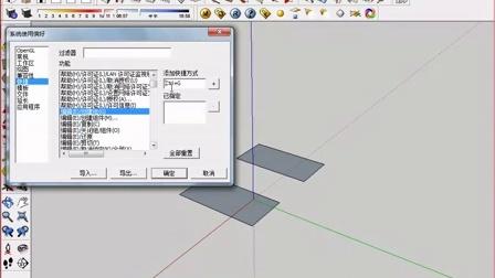 室内外效果图渲染入门视频教程第1课 VRay for Sketchup课程简介