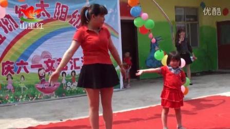 麻城市木子店石磴坳村红太阳幼儿园 2015年六一儿童节  山里红拍摄制作