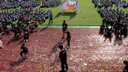 312佛山三中2015届校运会开幕式进场表演