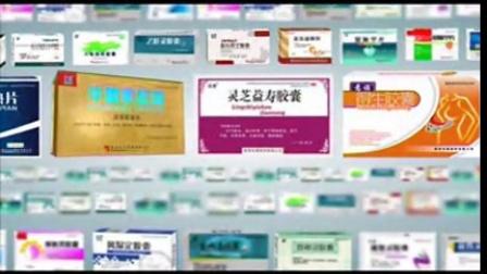 陕西东泰制药宣传片