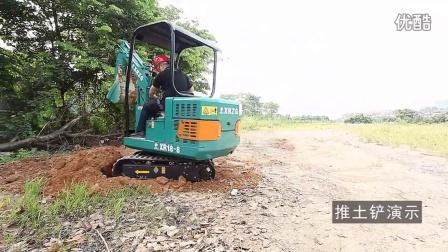 信锐重工XR30-8小型挖掘机工作视频