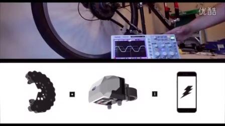 自行车自发电解决方案,骑行爱好者出门必备充电神器