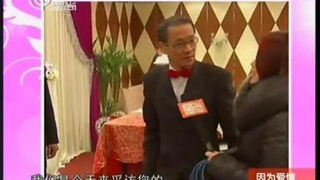 上海星尚频道采访司仪徐云岚婚礼主持现场TEL:15000500800