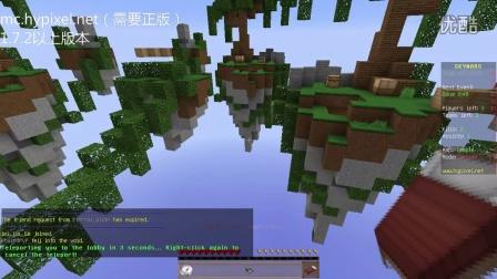 ※Minecraft※❀五歌❀直播p3