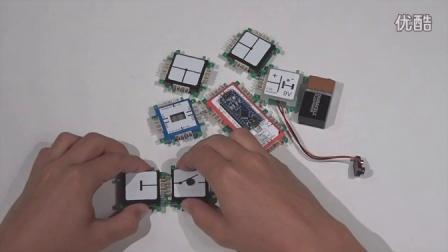 7 segment display with arduino nano brick