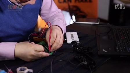 第5节创客鼠标改装