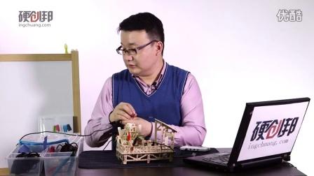 第11节水车测速器
