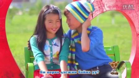 蒙古国儿童服饰广告