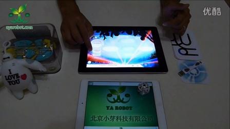 课程:Ozobot机器人在ipad上跳舞 北京小芽科技