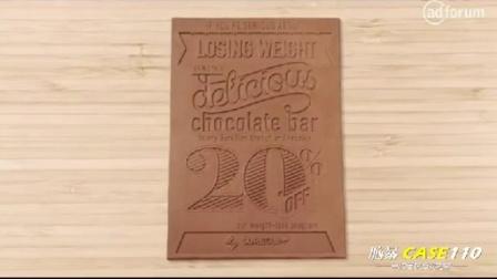 【脑暴营销案例】巧克力营销4abrief.com