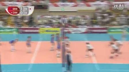 女排世界杯 中国VS塞尔维亚 比赛视频回放