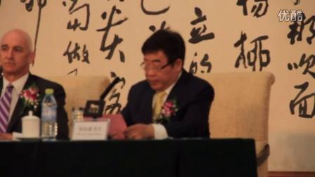 參加北京釣魚台獅王爭霸戰新聞發佈會講話