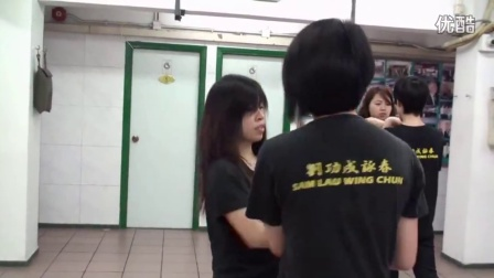 Sam.Lau.非一般詠春.廖知行.vs.Annie