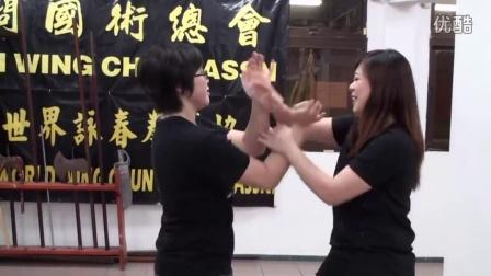 Sam.Lau.非一般詠春.Joice.vs.Sheila
